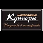 CH_Kuture_250