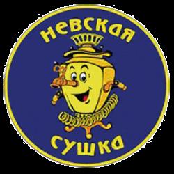 Невская сушка